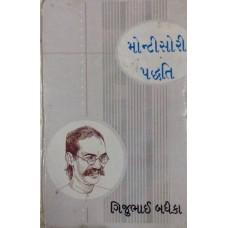 Montisori Paddhati
