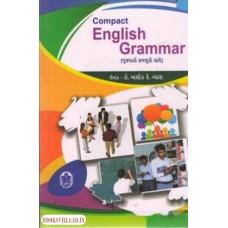 COMPACT ENGLISH GRAMMAR (GUJARATI SAMJUTI SATHE)