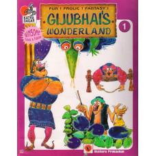 GIJUBHAI S WONDERLAND : PART: 1