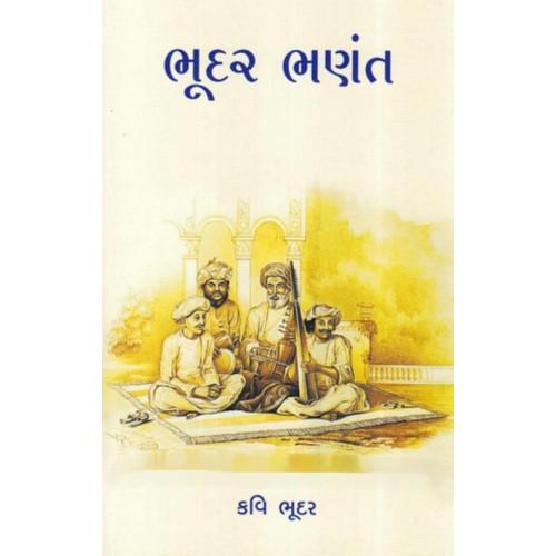 BHUDAR BHANANT