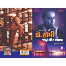 DR. HOMI JAHANGIR BHABHA