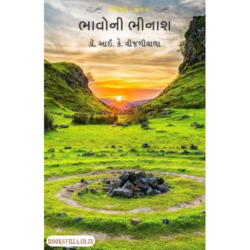 BHAVO NI BHINASH