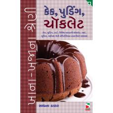 CAKE, PUDING ANE CHOKLET